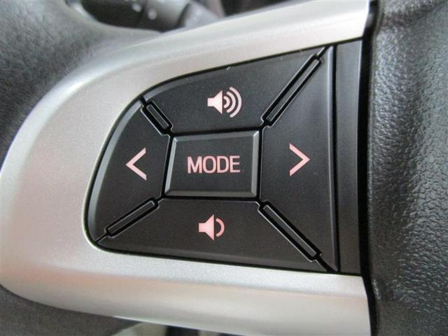 X Gパッケージ ナビ&TV 衝突被害軽減システム バックカメラ スマートキー アイドリングストップ ミュージックプレイヤー接続可 横滑り防止機能 LEDヘッドランプ ワンオーナー キーレス 盗難防止装置 乗車定員5人(7枚目)