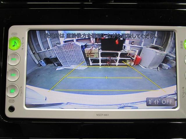S ナビ&TV 衝突被害軽減システム バックカメラ スマートキー アイドリングストップ ミュージックプレイヤー接続可 横滑り防止機能 LEDヘッドランプ ワンオーナー キーレス 盗難防止装置 乗車定員5人(4枚目)