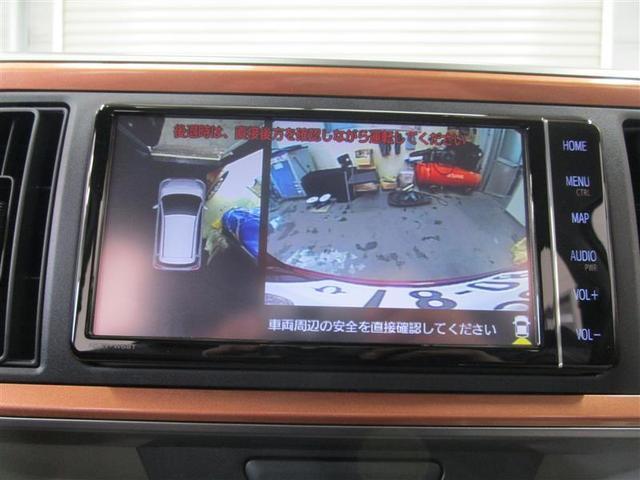 モーダ Gパッケージ ナビ&TV 衝突被害軽減システム バックカメラ スマートキー アイドリングストップ 横滑り防止機能 LEDヘッドランプ ワンオーナー キーレス 盗難防止装置 DVD再生 乗車定員5人 ベンチシート(4枚目)