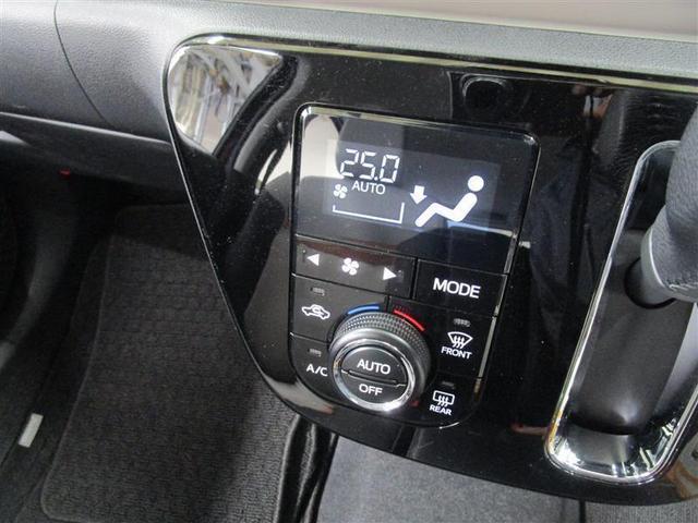 モーダ Gパッケージ ナビ&TV 衝突被害軽減システム バックカメラ スマートキー アイドリングストップ 横滑り防止機能 LEDヘッドランプ ワンオーナー キーレス 盗難防止装置 DVD再生 乗車定員5人 ベンチシート(5枚目)