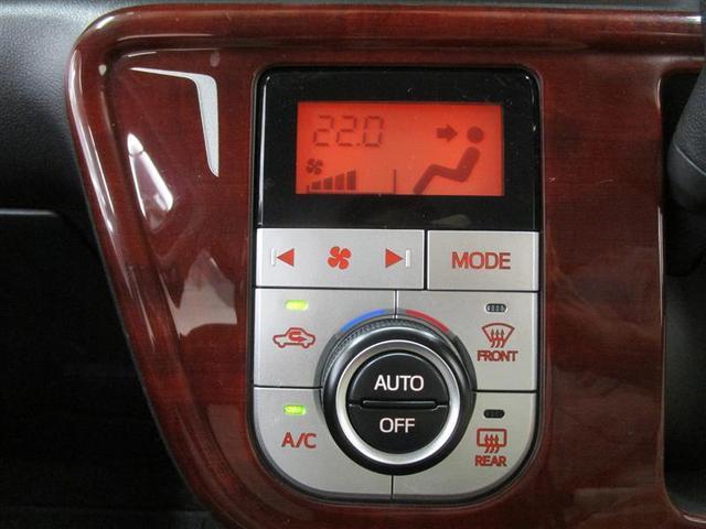 モーダ Gパッケージ ナビ&TV 衝突被害軽減システム ETC バックカメラ スマートキー ドラレコ アイドリングストップ 横滑り防止機能 LEDヘッドランプ ワンオーナー キーレス 盗難防止装置 DVD再生 乗車定員5人(5枚目)
