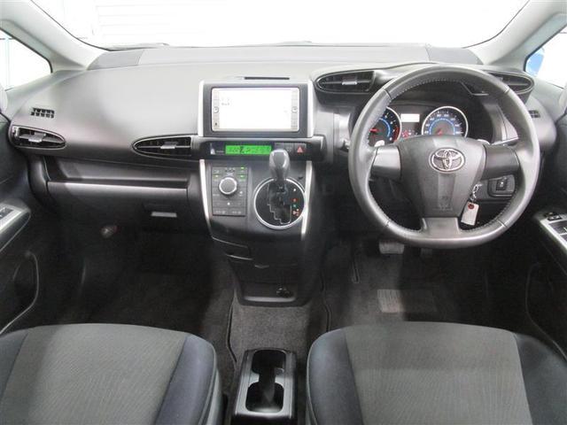 1.8S ナビ&TV ETC ミュージックプレイヤー接続可 HIDヘッドライト 横滑り防止機能 キーレス DVD再生 乗車定員7人 3列シート ABS エアバッグ オートマ(2枚目)