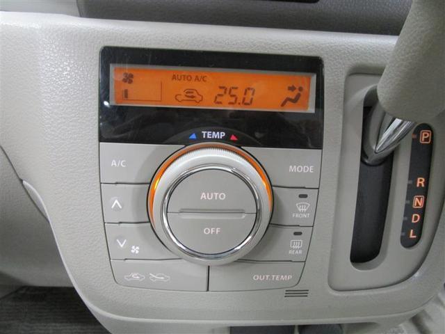 X 電動スライドドア スマートキー アイドリングストップ ミュージックプレイヤー接続可 ワンオーナー キーレス 盗難防止装置 乗車定員4人 ベンチシート ABS エアバッグ オートマ(3枚目)