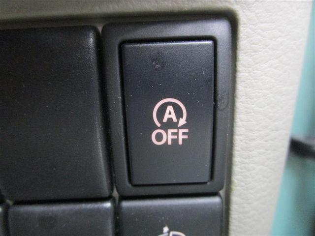 X 電動スライドドア スマートキー アイドリングストップ ミュージックプレイヤー接続可 ワンオーナー キーレス 盗難防止装置 乗車定員4人 ベンチシート ABS エアバッグ オートマ(6枚目)