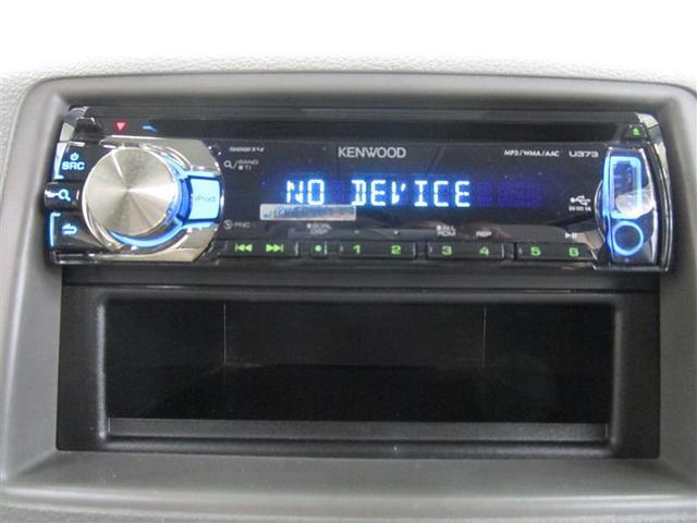 X 電動スライドドア スマートキー アイドリングストップ ミュージックプレイヤー接続可 ワンオーナー キーレス 盗難防止装置 乗車定員4人 ベンチシート ABS エアバッグ オートマ(7枚目)