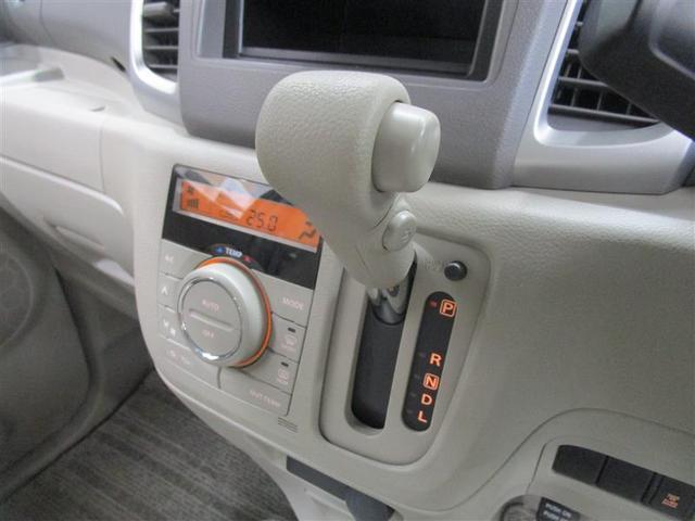 X 電動スライドドア スマートキー アイドリングストップ ミュージックプレイヤー接続可 ワンオーナー キーレス 盗難防止装置 乗車定員4人 ベンチシート ABS エアバッグ オートマ(8枚目)