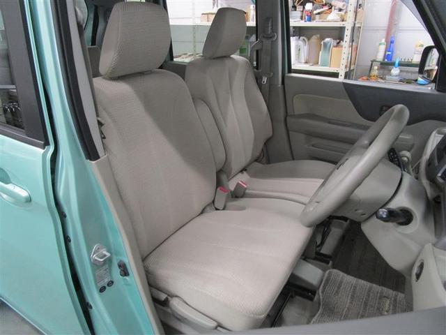 X 電動スライドドア スマートキー アイドリングストップ ミュージックプレイヤー接続可 ワンオーナー キーレス 盗難防止装置 乗車定員4人 ベンチシート ABS エアバッグ オートマ(10枚目)