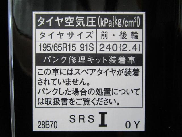 ハイブリッドG スマートキー ETC 両側電動スライドドア(19枚目)