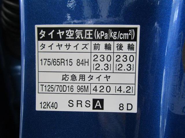 タイヤサイズです♪お客さまのお好きなタイヤ・ホイール(車検対応品のみ)への買い換えも可能です。お気軽にご相談下さい♪
