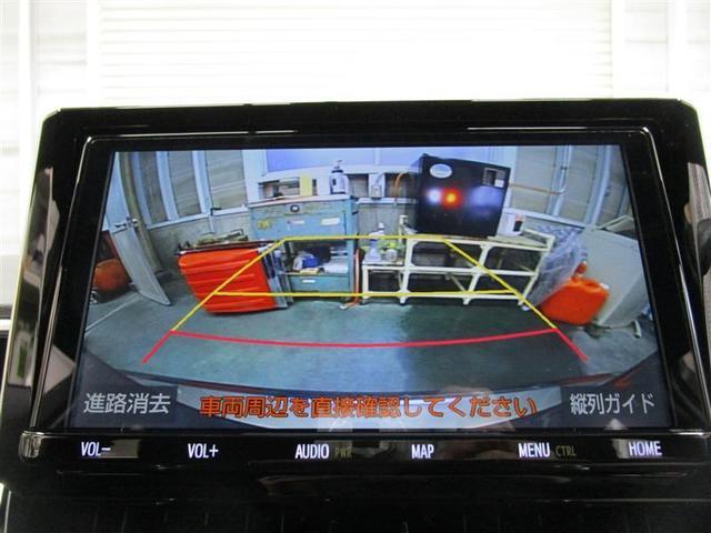 G X   TCナビ TV Bモニター 衝突軽減ブレーキ(12枚目)