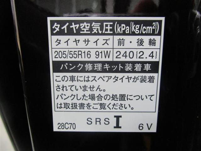 HV Si ナビ TV Bモニター 衝突被害軽減ブレーキ(20枚目)
