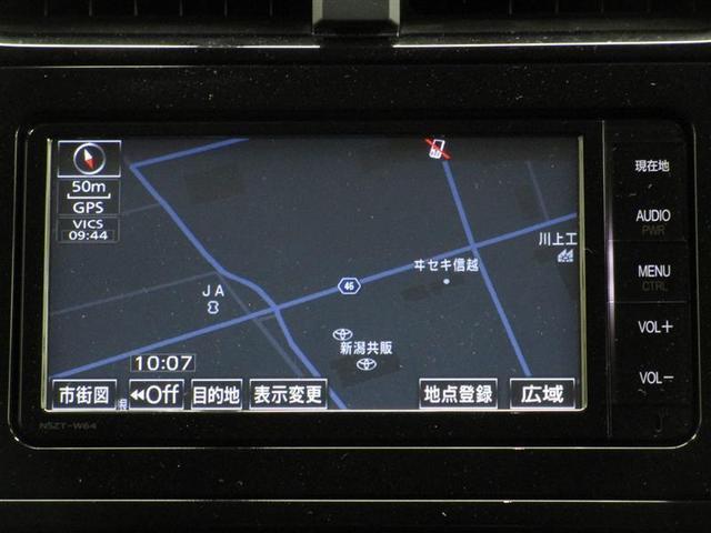 S 衝突被害軽減ブレーキ メモリーナビ テレビ フルセグ バックモニター LEDランプ ETC(11枚目)