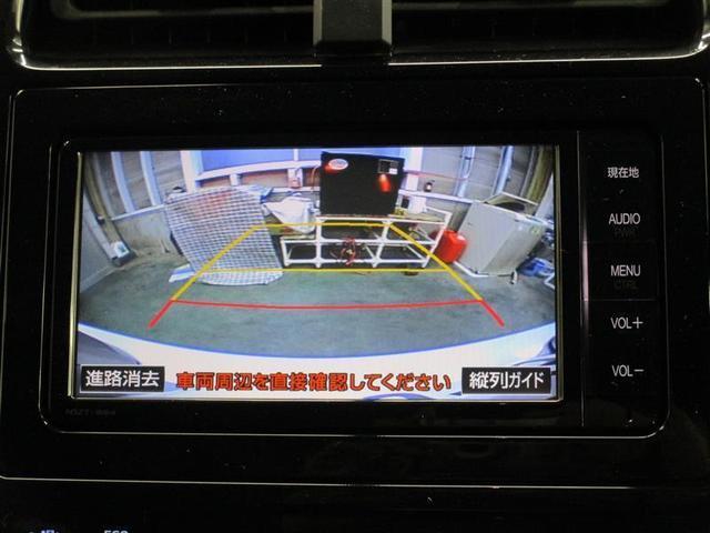 S 衝突被害軽減ブレーキ メモリーナビ テレビ フルセグ バックモニター LEDランプ ETC(12枚目)