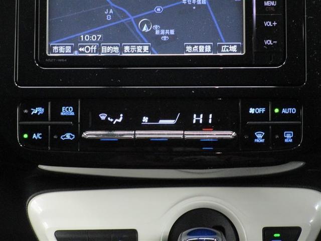 S 衝突被害軽減ブレーキ メモリーナビ テレビ フルセグ バックモニター LEDランプ ETC(13枚目)
