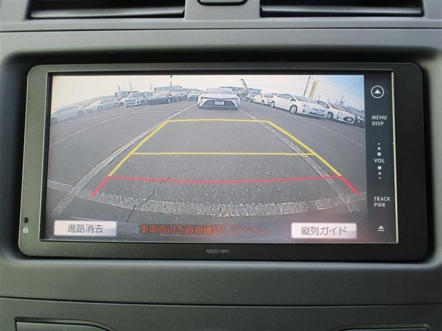 1.5X ライト ナビ&TV ETC バックカメラ HIDヘッドライト ワンオーナー キーレス DVD再生 乗車定員 5人 ABS エアバッグ AT(4枚目)