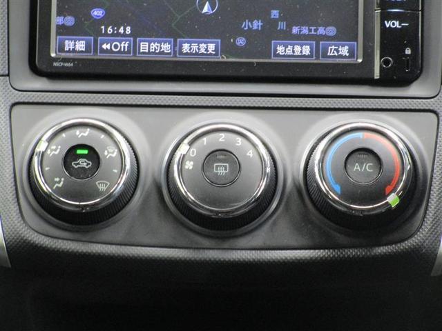 「トヨタ」「カローラフィールダー」「ステーションワゴン」「新潟県」の中古車5