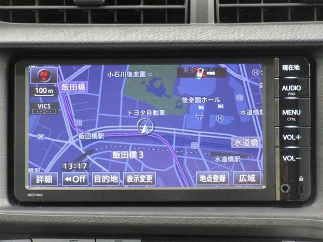 L ナビ&TV 衝突被害軽減システム バックカメラ アイドリングストップ ミュージックプレイヤー接続可 ESC 横滑り防止機能  LEDヘッドランプ ワンオーナー キーレス 乗車定員 5人(3枚目)