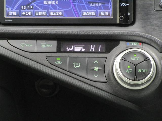 L ナビ&TV 衝突被害軽減システム バックカメラ アイドリングストップ ミュージックプレイヤー接続可 ESC 横滑り防止機能  LEDヘッドランプ ワンオーナー キーレス 乗車定員 5人(5枚目)