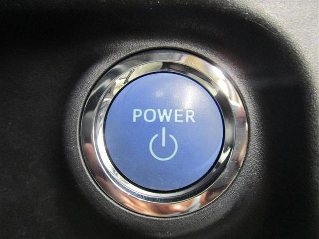 G ナビ&TV 衝突被害軽減システム ETC バックカメラ スマートキー 横滑り防止機能 LEDヘッドランプ ワンオーナー キーレス 盗難防止装置 DVD再生 乗車定員5人 ABS エアバッグ(8枚目)