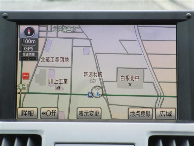 「トヨタ」「SAI」「セダン」「新潟県」の中古車3