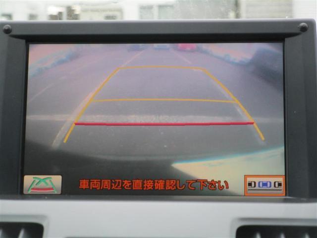 「トヨタ」「SAI」「セダン」「新潟県」の中古車4
