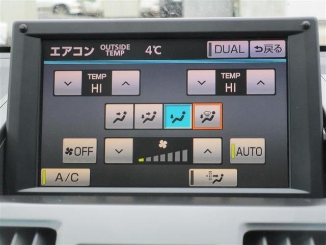 「トヨタ」「SAI」「セダン」「新潟県」の中古車5