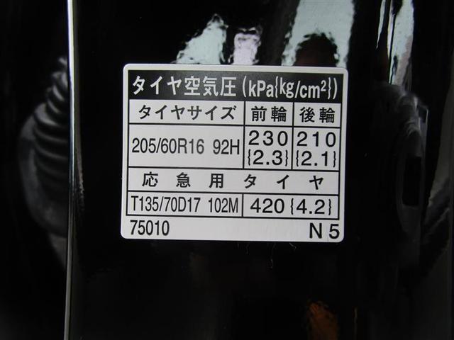 「トヨタ」「SAI」「セダン」「新潟県」の中古車20