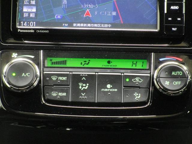 「トヨタ」「カローラフィールダー」「ステーションワゴン」「新潟県」の中古車6