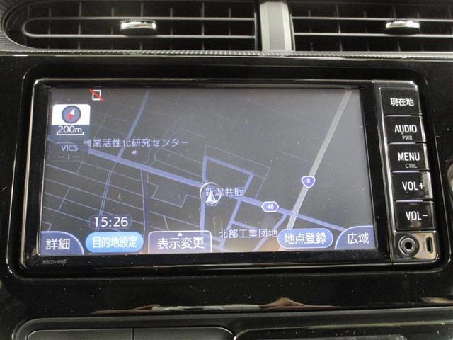 「トヨタ」「アクア」「コンパクトカー」「新潟県」の中古車3