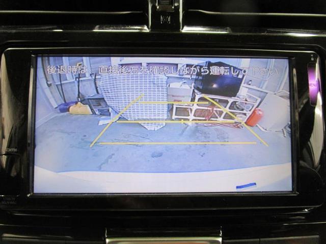 S ナビ&TV ETC バックカメラ スマートキー ミュージックプレイヤー接続可 HIDヘッドライト 横滑り防止機能 キーレス 盗難防止装置 DVD再生 乗車定員5人 ABS エアバッグ オートマ(4枚目)