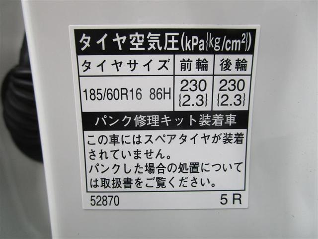 S ナビ&TV ETC バックカメラ スマートキー ミュージックプレイヤー接続可 HIDヘッドライト 横滑り防止機能 キーレス 盗難防止装置 DVD再生 乗車定員5人 ABS エアバッグ オートマ(14枚目)
