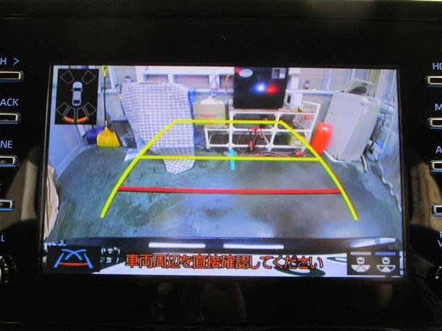 G-X 衝突被害軽減システム ETC バックカメラ スマートキー ミュージックプレイヤー接続可 横滑り防止機能 LEDヘッドランプ キーレス 盗難防止装置 乗車定員5人 ABS エアバッグ オートマ(4枚目)