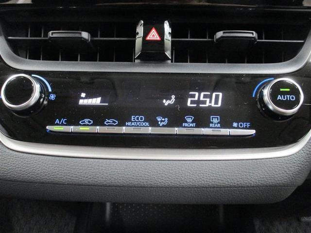 G-X 衝突被害軽減システム ETC バックカメラ スマートキー ミュージックプレイヤー接続可 横滑り防止機能 LEDヘッドランプ キーレス 盗難防止装置 乗車定員5人 ABS エアバッグ オートマ(5枚目)