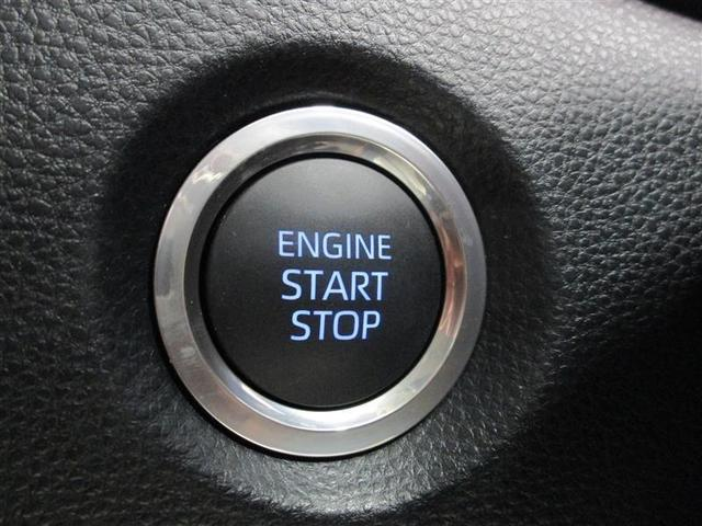 G-X 衝突被害軽減システム ETC バックカメラ スマートキー ミュージックプレイヤー接続可 横滑り防止機能 LEDヘッドランプ キーレス 盗難防止装置 乗車定員5人 ABS エアバッグ オートマ(8枚目)