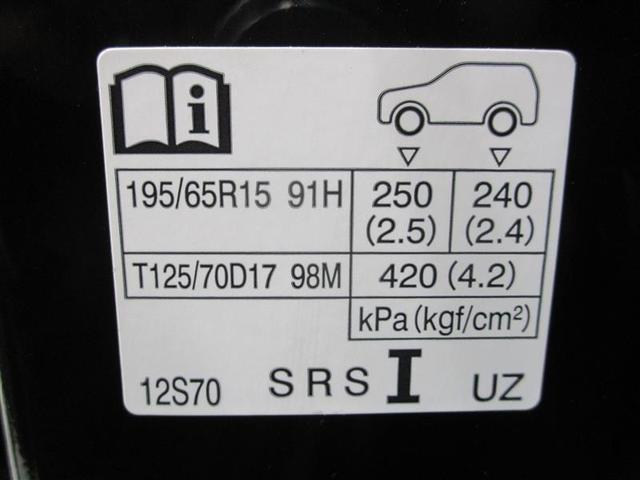 G-X 衝突被害軽減システム ETC バックカメラ スマートキー ミュージックプレイヤー接続可 横滑り防止機能 LEDヘッドランプ キーレス 盗難防止装置 乗車定員5人 ABS エアバッグ オートマ(14枚目)