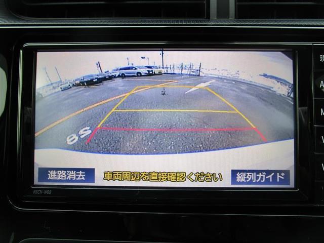 G GRスポーツ ナビ&TV 衝突被害軽減システム ETC バックカメラ スマートキー アイドリングストップ ミュージックプレイヤー接続可 横滑り防止機能 LEDヘッドランプ キーレス 盗難防止装置 乗車定員5人(4枚目)