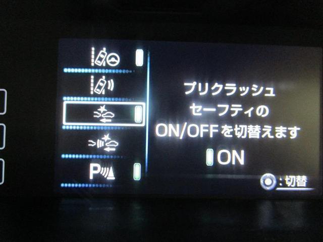 S 4WD ナビ&TV 衝突被害軽減システム ETC バックカメラ スマートキー アイドリングストップ ミュージックプレイヤー接続可 横滑り防止機能 LEDヘッドランプ キーレス 盗難防止装置 ABS(5枚目)