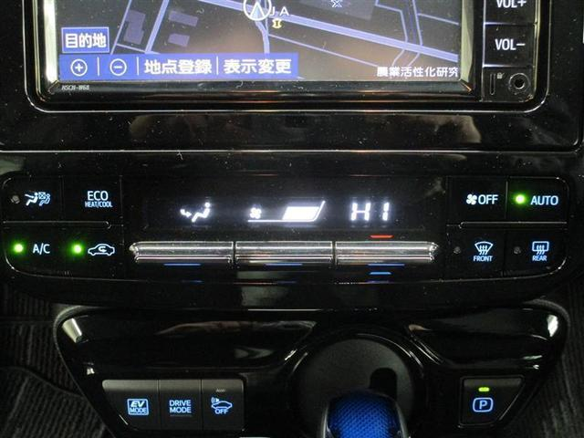 S 4WD ナビ&TV 衝突被害軽減システム ETC バックカメラ スマートキー アイドリングストップ ミュージックプレイヤー接続可 横滑り防止機能 LEDヘッドランプ キーレス 盗難防止装置 ABS(8枚目)