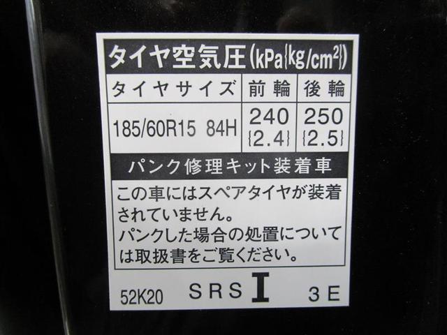 「トヨタ」「シエンタ」「ミニバン・ワンボックス」「新潟県」の中古車14