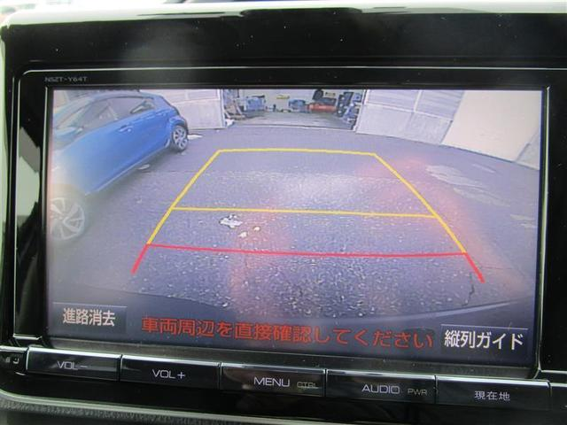 ZS 煌 ナビ&TV 両側電動スライド 衝突被害軽減システム ETC バックカメラ スマートキー ドラレコ アイドリングストップ 横滑り防止機能 LEDヘッドランプ キーレス 盗難防止装置 DVD再生 ABS(4枚目)
