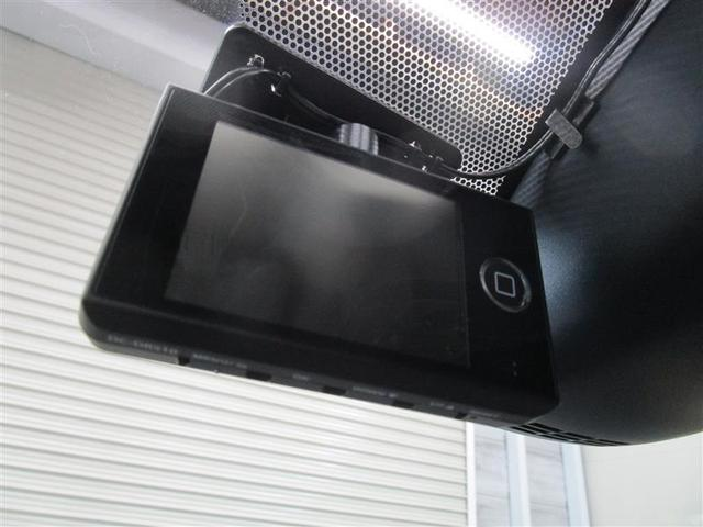 ZS 煌 ナビ&TV 両側電動スライド 衝突被害軽減システム ETC バックカメラ スマートキー ドラレコ アイドリングストップ 横滑り防止機能 LEDヘッドランプ キーレス 盗難防止装置 DVD再生 ABS(7枚目)