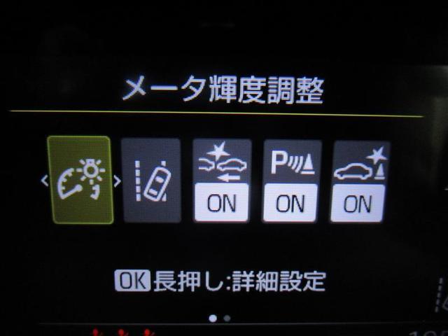 G 衝突被害軽減システム ETC バックカメラ スマートキー ミュージックプレイヤー接続可 横滑り防止機能 キーレス 盗難防止装置 乗車定員5人 ABS エアバッグ オートマ(6枚目)