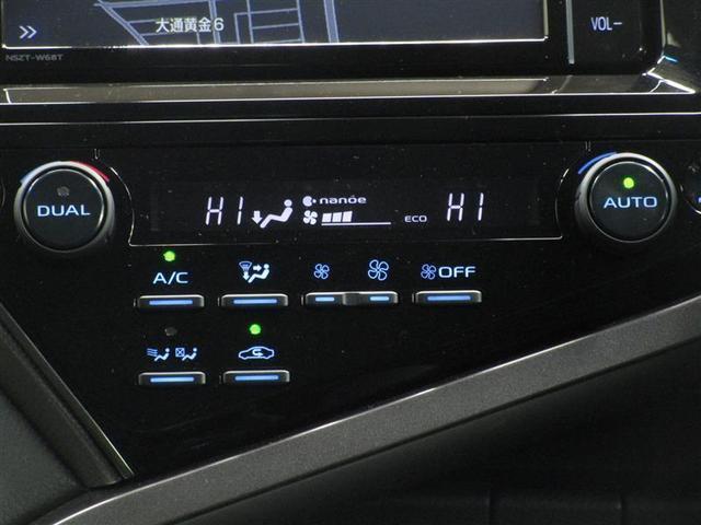 WS ナビ&TV 衝突被害軽減システム スマートキー アイドリングストップ 横滑り防止機能 LEDヘッドランプ ワンオーナー キーレス 盗難防止装置 電動シート DVD再生 乗車定員5人 ABS エアバッグ(9枚目)