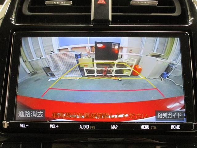 S ナビ&TV 衝突被害軽減システム バックカメラ スマートキー アイドリングストップ 横滑り防止機能 LEDヘッドランプ ワンオーナー キーレス 盗難防止装置 DVD再生 乗車定員5人 ABS オートマ(4枚目)