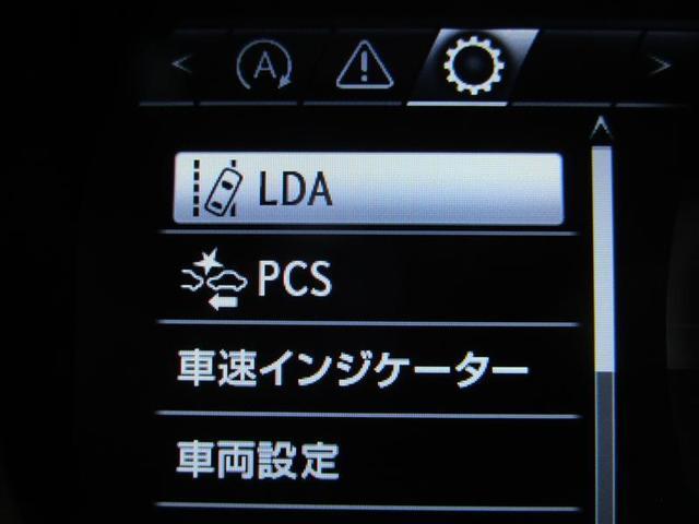 IS200t Fスポーツ ナビ&TV 衝突被害軽減システム ETC バックカメラ スマートキー アイドリングストップ ミュージックプレイヤー接続可 横滑り防止機能 LEDヘッドランプ ワンオーナー キーレス 盗難防止装置(5枚目)