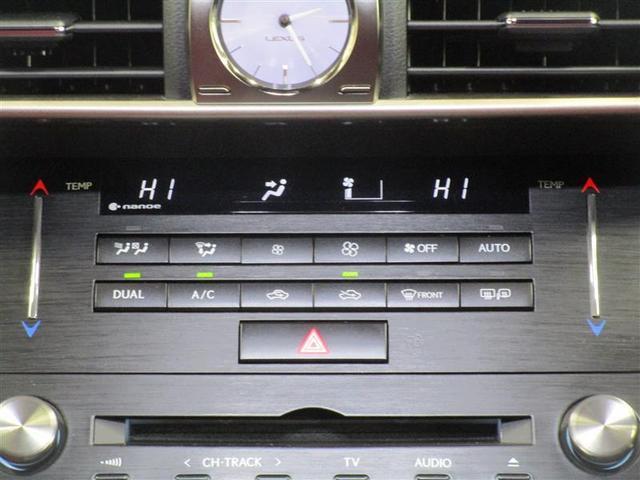 IS200t Fスポーツ ナビ&TV 衝突被害軽減システム ETC バックカメラ スマートキー アイドリングストップ ミュージックプレイヤー接続可 横滑り防止機能 LEDヘッドランプ ワンオーナー キーレス 盗難防止装置(6枚目)
