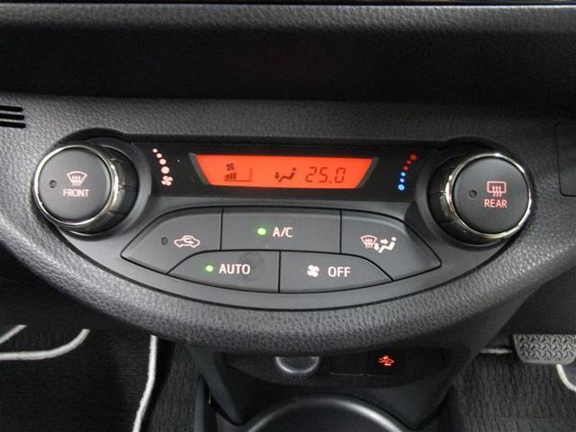 ハイブリッドF セーフティーエディションIII 衝突被害軽減システム ETC バックカメラ スマートキー アイドリングストップ ミュージックプレイヤー接続可 横滑り防止機能 LEDヘッドランプ キーレス 盗難防止装置 乗車定員5人 ABS オートマ(5枚目)