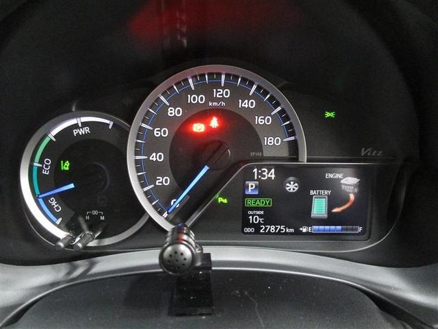 ハイブリッドF セーフティーエディションIII 衝突被害軽減システム ETC バックカメラ スマートキー アイドリングストップ ミュージックプレイヤー接続可 横滑り防止機能 LEDヘッドランプ キーレス 盗難防止装置 乗車定員5人 ABS オートマ(7枚目)