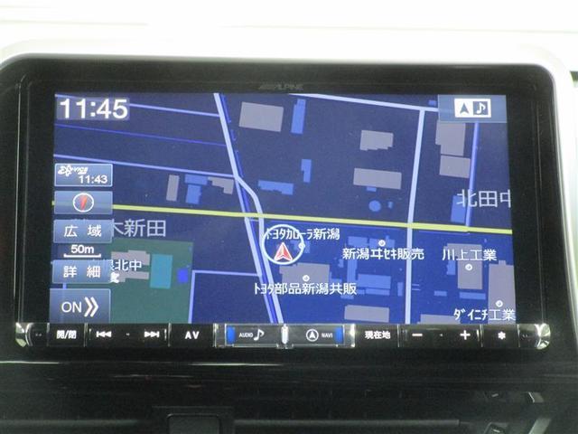 G-T 4WD ナビ&TV 衝突被害軽減システム ETC バックカメラ スマートキー 横滑り防止機能 LEDヘッドランプ ワンオーナー キーレス 盗難防止装置 DVD再生 乗車定員5人 ABS エアバッグ(3枚目)