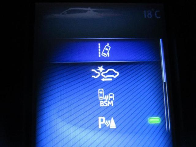 G-T 4WD ナビ&TV 衝突被害軽減システム ETC バックカメラ スマートキー 横滑り防止機能 LEDヘッドランプ ワンオーナー キーレス 盗難防止装置 DVD再生 乗車定員5人 ABS エアバッグ(5枚目)